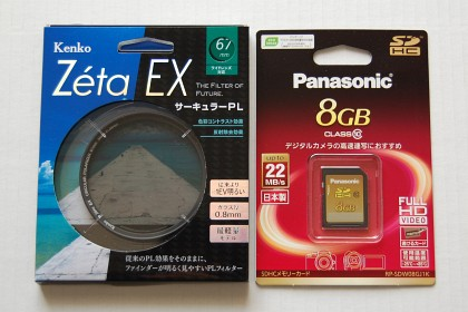 Zeta EX C-PL