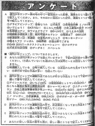 2004年40号(2)