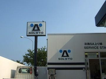Solato1