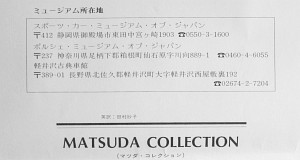 Matcol4a