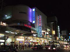 京都宝塚劇場・スカラ座