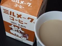 Milmakecoffee
