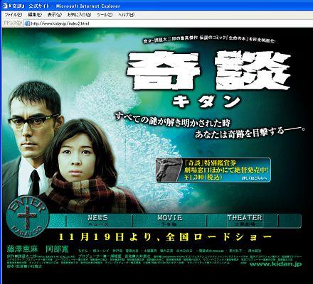 http://www.kidan.jp/index2.html