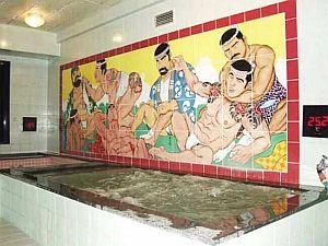 ウホッ! いい風呂屋…